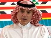 الجبير: المملكة تعمل بشفافية في مواجهة كورونا .. والاقتصاد السعودي من أقوى اقتصادات العالم