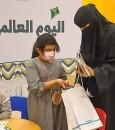 أكثر من 1000 طفل وأسرهم يشاركون بمعرض الطفل المحضون لبر الشرقية