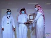 """برعاية """"الملا"""" … تفعيل اليوم العالمي للجودة في مستشفى الملك فهد بالهفوف"""