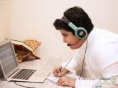 """""""التعليم"""": رصد النتائج وإصدار الشهادات لطلاب وطالبات """"المتوسطة والثانوية"""" يوم الخميس القادم"""