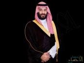 ولي العهد يعلن عن مبادرة السعودية الخضراء ومبادرة الشرق الأوسط الأخضر