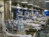 """لأول مرة منذ بداية الجائحة.. """"الصحة العالمية"""": 15 ألف حالة وفـاة بـ""""كورونا"""" خلال 24 ساعة"""