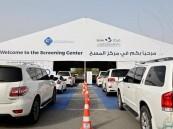 الإمارات تعلن تسجيل لقاح جديد مضاد لكورونا