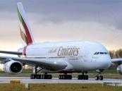 طيران الإمارات تعلّق رحلاتها مؤقتاً من وإلى المملكة
