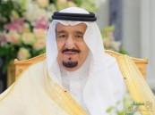 خادم الحرمين: السعودية تعتزم استضافة كأس آسيا 2027 وتقديم تجربة كروية لم يسبق لها مثيل