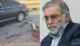 شاهد … أول تعليق من المملكة على حادثة اغتيال العالم النووي الإيراني فخري زادة