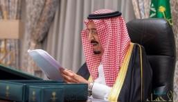 مجلس الوزراء يقر ميزانية 2021: النفقات 990 مليارًا والإيرادات 849 مليار ريال