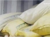 بالفيديو.. الجمارك تحبط تهريب 8.7 ملايين حبة كبتاجون قادمة من تركيا