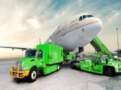 تفاصيل الوظائف الشاغرة بالشركة السعودية للخدمات الأرضية