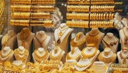 أسواق الذهب بالمملكة تشهد ارتفاعًا في الأسعار