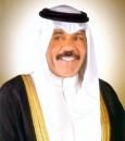 """""""أمير الكويت"""" يعرب عن سعادته للاتفاق حول حل الخلاف بين الاشقاء والحرص على التضامن الخليجي والعربي"""