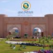 """بنظام العقود … """"جامعة الملك فيصل"""" تُعلن عن حاجتها لشغل عدد من """"الوظائف الخالية"""""""