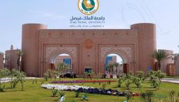 """أحد علماء """"جامعة الملك فيصل"""" يترشّح للتحكيم بـ""""جائزة نوبل العالمية"""" (صور)"""