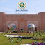 جامعة الملك فيصل: بدء استقبال طلبات التحويل بين كليات وأقسام الجامعة