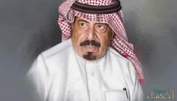 """عن عمر ناهز الـ 92 عاماً … الشاعر """"مستور العصيمي"""" في ذمة الله"""