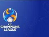 """""""الاتحاد الآسيوي"""" يطلق شعاراً جديداً لـ """"دوري أبطال آسيا"""""""