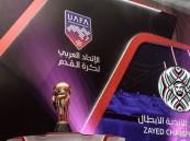 الاتحاد يستضيف الشباب في إياب نصف النهائي ببطولة الأندية العربية