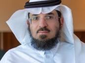 """""""جامعة الملك فيصل"""" تعلن نتائج المرشحين والمرشحات ببرامج """"الدراسات العليا"""""""