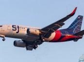 البحث عن 50 شخصًا على متن الطائرة الإندونيسية المفقودة بالقرب من العاصمة