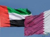 الإمارات تعلن إعادة فتح كافة المنافذ البرية والبحرية والجوية مع قطر