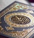 لتدريس مادة القرآن الكريم.. إطلاق تطبيق مصحف إلكتروني بمنصة مدرستي قريبًا