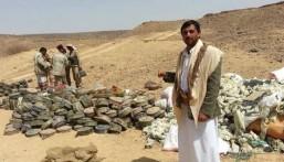 إيران تحوّل سواحل اليمن لأكبر حقل ألغام في العالم