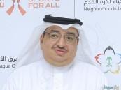 تزكية عادل الفقي لرئاسة رابطة أحياء كرة القدم للدورة (2021- 2025)