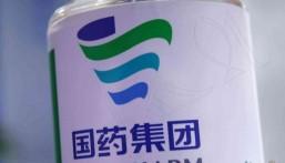 سينوفارم الصينية تطور لقاحاً فعالاً ضد سلالة كورونا الجديدة