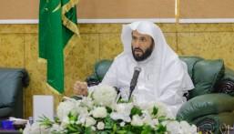 وزير العدل يشدد على سرعة إنجاز القضايا وجودة الأحكام