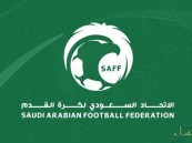 """""""اتحاد القدم"""" يُؤكد على أندية دوري المحترفين التشديد في تطبيق الإجراءات الاحترازية"""