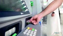 القروض الاستهلاكية وبطاقات الائتمان في المملكة تسجلان ارتفاعاً