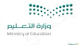 """""""التعليم"""" تستعرض تجارب الموهوبين في الأسبوع الوطني للموهبة والإبداع"""
