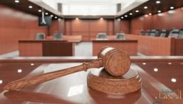 العدل تعلن إتمام ومصادقة عقود الزواج لحظيًا عبر ناجز (إنفوجراف)