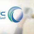"""بالفيديو … """"شركة المياه الوطنية"""": تغيير رمز مفوتر السداد في المنطقة الشرقية"""