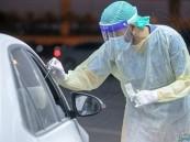 """""""الصحة"""": إصابات كورونا في المملكة تتخطى 400 حالة لأول مرة منذ 12 نوفمبر الماضي"""