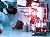 """للحد من الأمراض الفتاكة .. خطة لإنشاء مختبرات """"أمن بيولوجي"""" عالية الخطورة بالمملكة"""