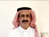 السعوديون وعِشقهم لبلادهم