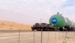 صنعته شركة سعودية .. نقل أكبر خزان غاز مسال في العالم من الدمام الى الرياض (فيديو)