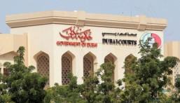 محكمة إماراتية تُصدر حكماً بسجن مغني راب سعودي 6 أشهر