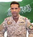 """""""التحالف"""": تدمير صاروخ بالستي أطلقته الميليشيا الحوثية الإرهابية تجاه جازان"""