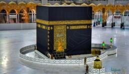 """رئاسة شؤون الحرمين تخصص """"4 مصليات"""" لخدمة الأشخاص ذوي الإعاقة بالمسجد الحرام"""