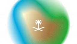 مصدر مسؤول بوزارة الطاقة يكشف حقيقة الاعتداءات التخريبية ميناء رأس تنورة والحي السكني في مدينة الظهران