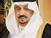 """أمير الرياض يوجه بتشديد الرقابة على إعلانات مشاهير """"التواصل الاجتماعي"""""""