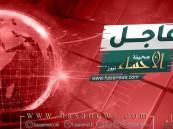 مصدر مسؤول يدين تعرض مصفاة الرياض لإعتداء ارهابي.