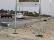 """""""وزارة السياحة"""" تُسهل طريق الوصول لـ""""متحف الناجم"""" في الأحساء"""