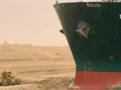 هل ارتفعت أسعار النفط اليوم بسبب توقف الملاحة في قناة السويس؟!