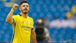 """وزارة الرياضة تسدد قضيتين لـ """"جوليانو"""" ضد نادي النصر بقيمة 25 مليون ريال"""
