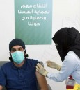 375 إصابة جديدة بفيروس كورونا في السعودية