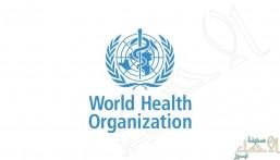 """""""الصحة العالمية"""" تحذر من احتمال وقوع موجتين ثالثة ورابعة لجائحة كورونا"""