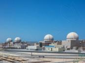 """الإمارات: إصدار رخصة تشغيل الوحدة الثانية لمحطة """"براكة"""" النووية"""